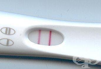 Съвсем обикновен тест за бременност открива наличие на някои видове рак - изображение