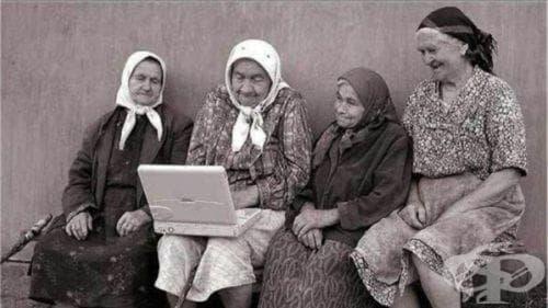 Компютърни занимания против деменция - изображение