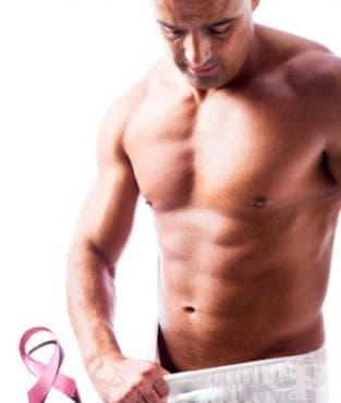 С какво е по-добра лапароскопията при операция на простатата? - изображение