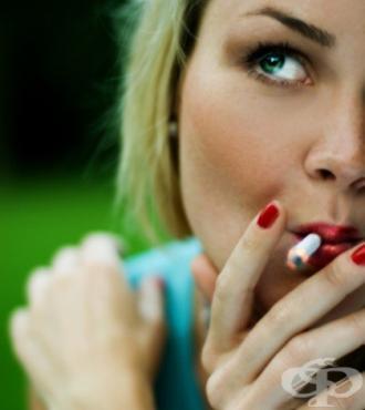 Кого плашат надписите върху цигарените кутии? - изображение