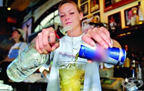 Комбинирането на енергийни напитки и алкохол може да предизвика инциденти - изображение