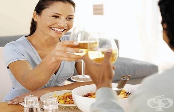 Ако пием алкохол с храната, по-бавно храносмиламе - изображение