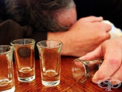 В позната обстановка се напиваме по-трудно - изображение