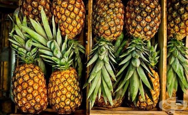 Ензим в ананаса помага при артрит - изображение