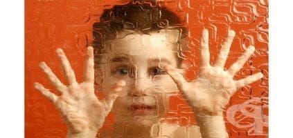 10 признака на аутизъм - изображение