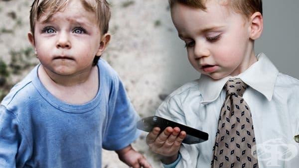 Обявиха бедността за болест - изображение