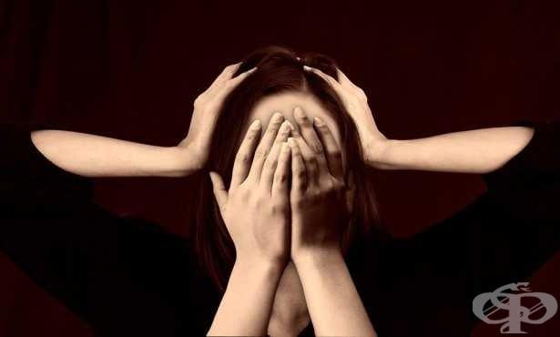 Генетичният риск има връзка с ранното диагностициране на биполярни разстройства (психози), смятат датски учени - изображение