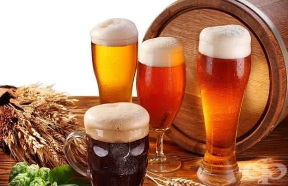 Доказаха, че бирата повишава настроението - изображение