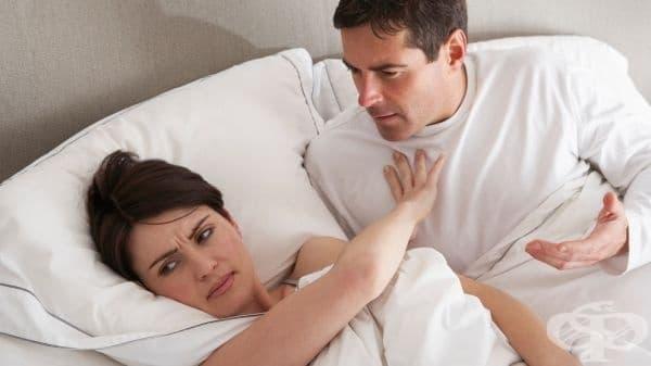 Болката може да бъде причина за отказ от секс - изображение