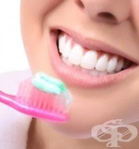 Чувствителни зъби - всички решения за премахване на неприятните усещания - изображение