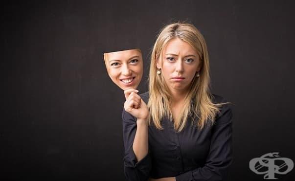 Всяко негативно чувство влияе на даден орган - изображение