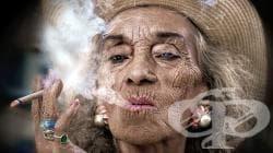 Пушенето убива, но лекува артрит - изображение