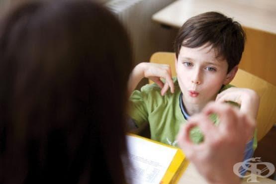 Как да разрешите проблемите с говора на детето - изображение