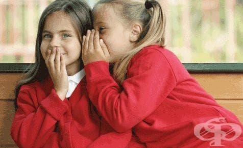 Как активно да участваме в живота и образованието на детето си - шест полезни стъпки - изображение