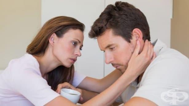 Мъжете също страдат от депресия след секс - изображение
