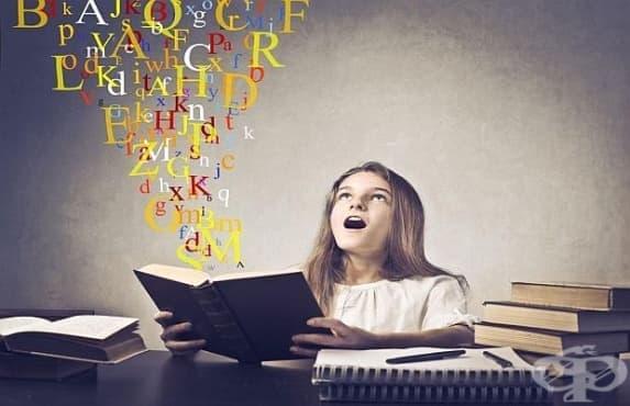 Установиха вероятната причината за дислексия - изображение