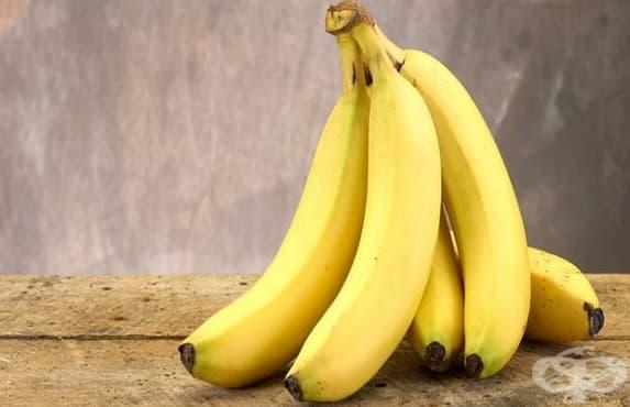 Неподозираните ползи от два банана на ден - изображение