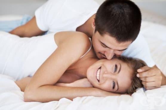След случаен секс мъжете не изпитват вина така, както жените - изображение