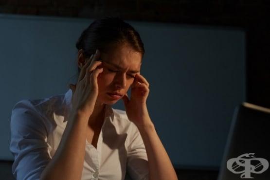 Физическата активност намалява пристъпите на мигрена  - изображение