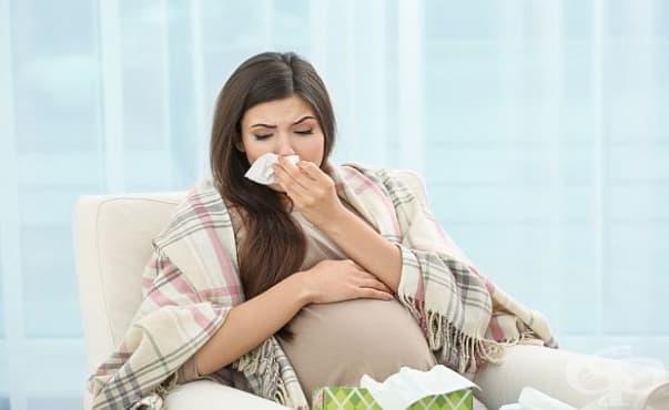 Преболедуването на тежък грип от бременни жени може да даде отражение на теглото на бебето - изображение