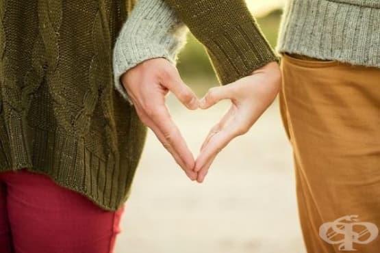 Според учени партньорът, проявяващ съпричастност, може да намали болката на половинката си - изображение