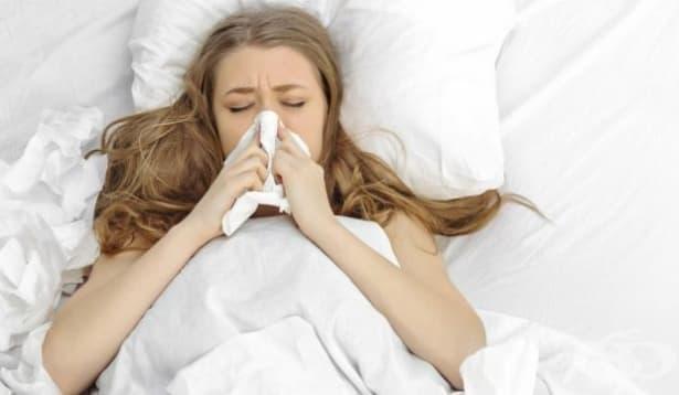 Самотните хора имат по-тежки симптоми при настинка - изображение