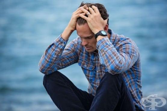 Хроничната болка може да повлияе на начина, по който мозъкът обработва емоциите - изображение