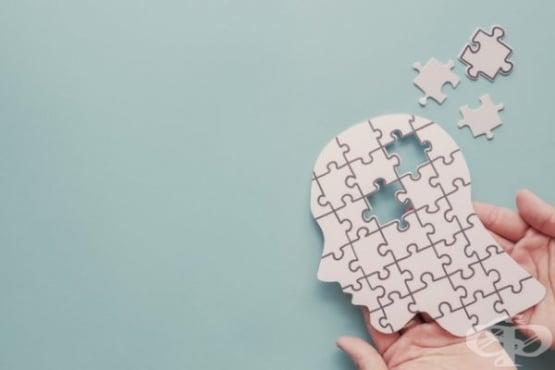 Съществува сложна връзка между теглото и риска от развитие на болестта на Алцхаймер - изображение