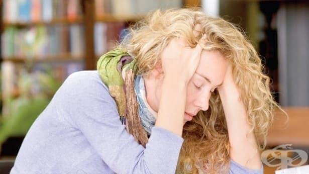 Жените са два пъти по-застрашени от тревожни разстройства - изображение