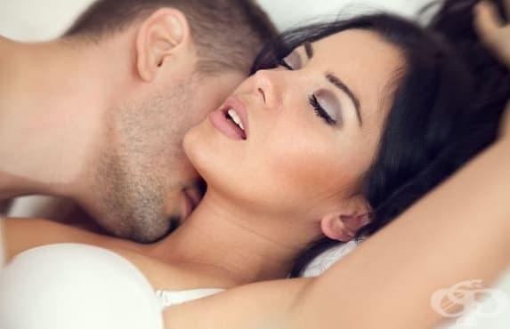 Женският оргазъм е нужен за мъжете - изображение