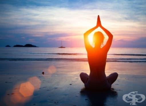Практикуването на йога променя човешката ДНК  - изображение