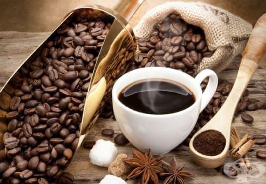 Медици поясняват как трябва да се пие кафето, за да защитава от рак - изображение