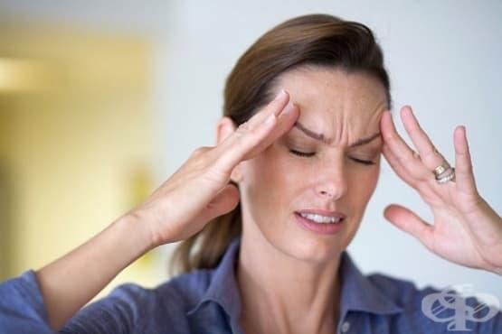 Как се отразяват негативните емоции върху различните зони от тялото ни - изображение