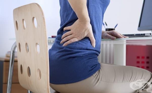 Какво знаем за болката? - изображение