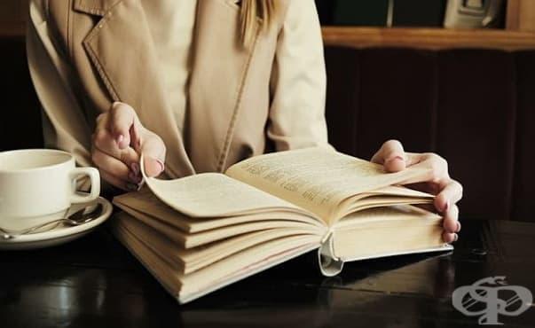 Редовното четене на книги удължава живота до две години - изображение