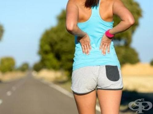 Кой е най-ефективният метод срещу непоносимите болки в гърба? - изображение