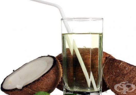 Кокосовата вода - приятел на цялото тяло - изображение