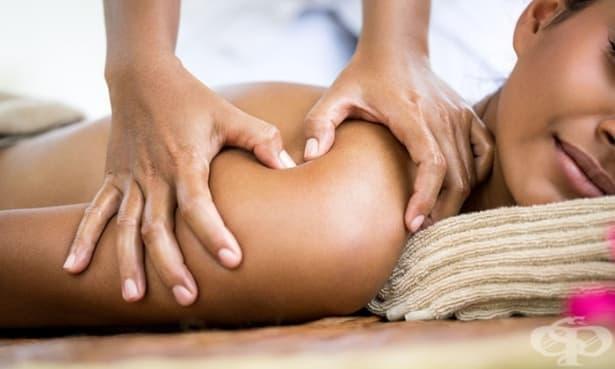 По-внимателно с масажите - изображение