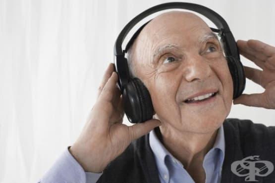 Медитацията и музиката помагат срещу загуба на паметта - изображение