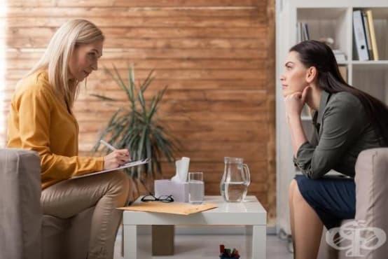 Метакогнитивната терапия намалява значително риска от рецидив на симптомите на депресия - изображение
