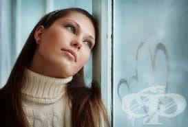 Могат ли мислите и чувствата да ни разболеят? - изображение