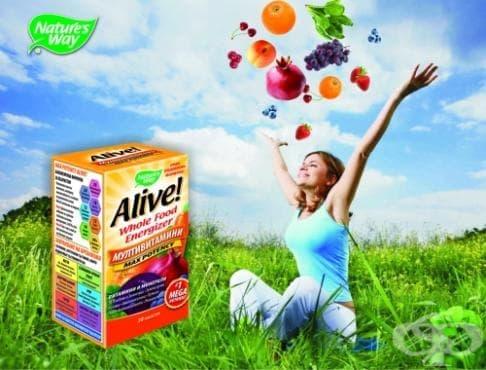 Мултивитамини Alive – суперхраната на бъдещето! - изображение