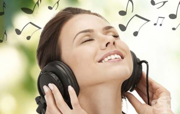 Музиката и шума влияят на настроението и емоциите - изображение