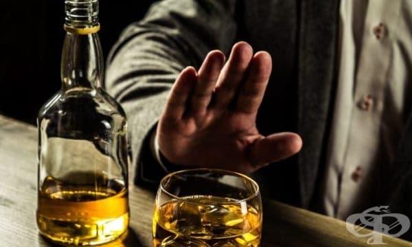 Намаляването на алкохола понижава риска от сърдечносъдови заболявания при хора с диабет тип 2 - изображение