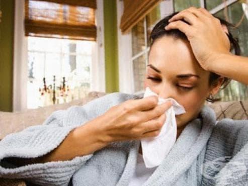 Грип или настинка? - изображение