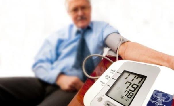 Причини, които могат да свалят кръвното налягане - изображение