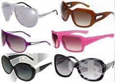 Слънчевите очила са задължителни през лятото - изображение