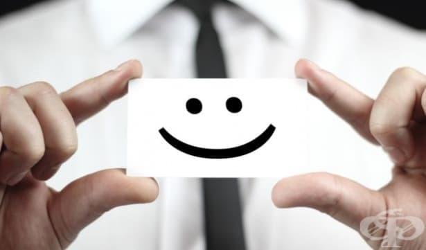 Дефект в мозъка причинява оптимизма - изображение