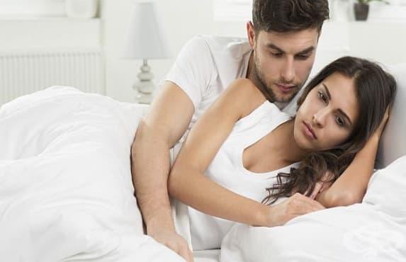 Жените отказват секс с ново оправдание - изображение