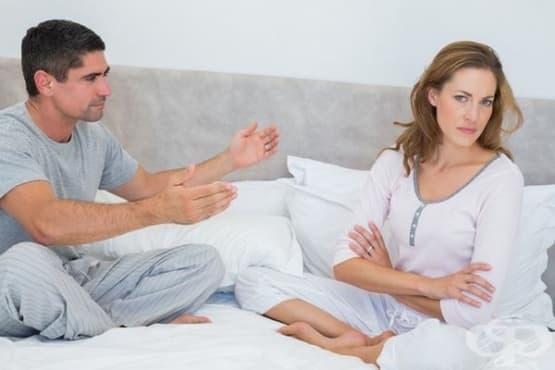 Какво кара жените да се откажат от секса? - изображение